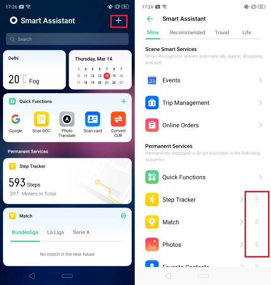 3. Управление страницей Smart Assistant