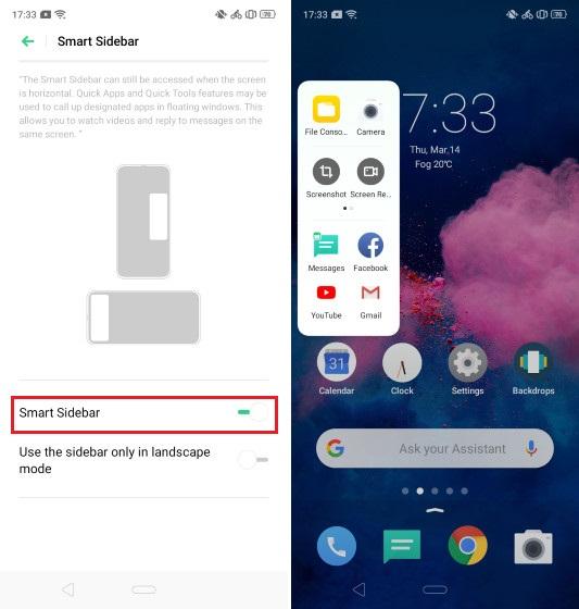 8. Включить Smart Sidebar 2