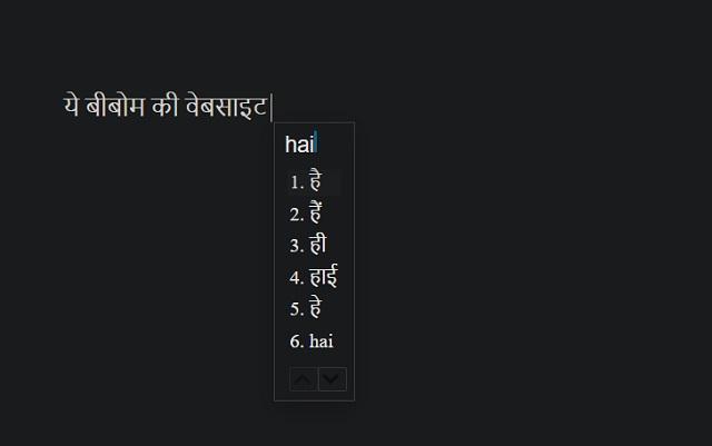 Изменить язык Google Chrome для набора текста 4