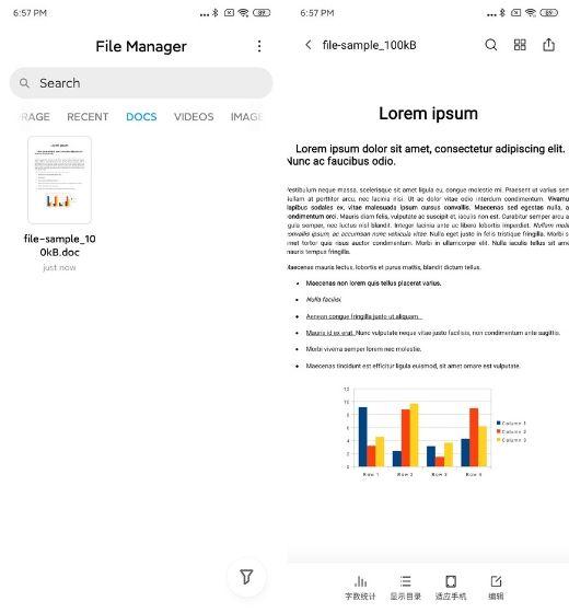 6. Улучшен файловый менеджер новыми функциями MIUI 11