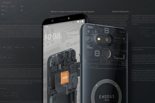 HTC Launches Exodus 1s