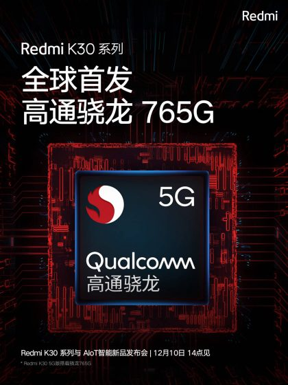 Redmi K30 is powered by Snapdragon 765 chipset