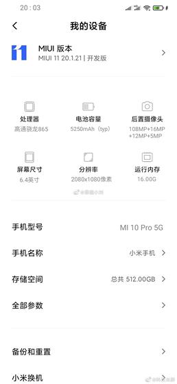 Mi 10 Pro leak