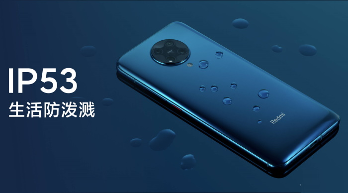 redmi k30 pro IP53 rated