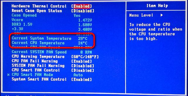 Проверьте температуру процессора в BIOS