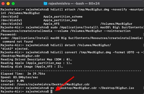 Затем измените расширение файла с .cdr на .iso.
