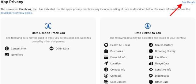 Просмотр сведений о конфиденциальности приложения в Интернете
