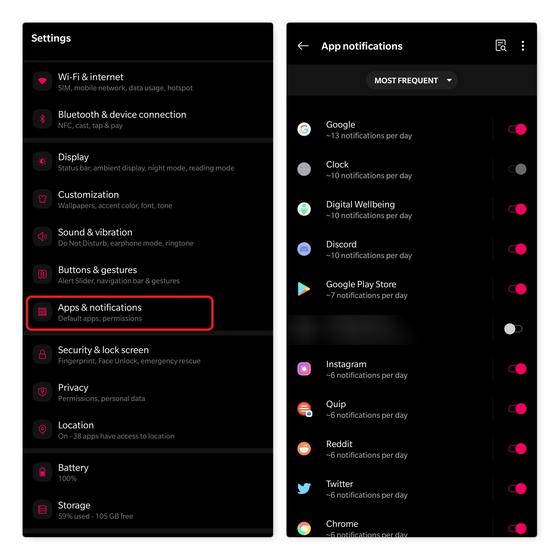 блокировать уведомления для каждого приложения