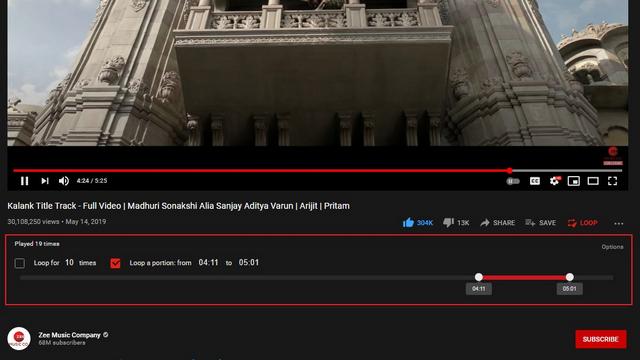 лупер для интерфейса YouTube