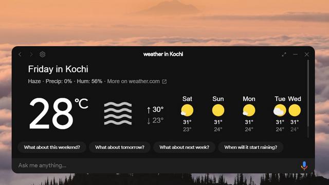 проверить клиент помощника по погоде