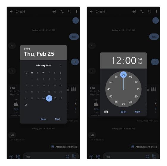 выбрать дату и время сообщения