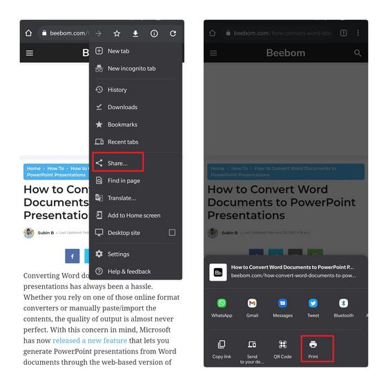 печать с Chrome для Android