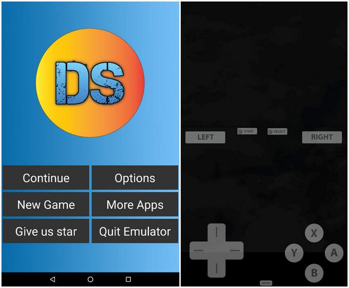 Бесплатный эмулятор DS