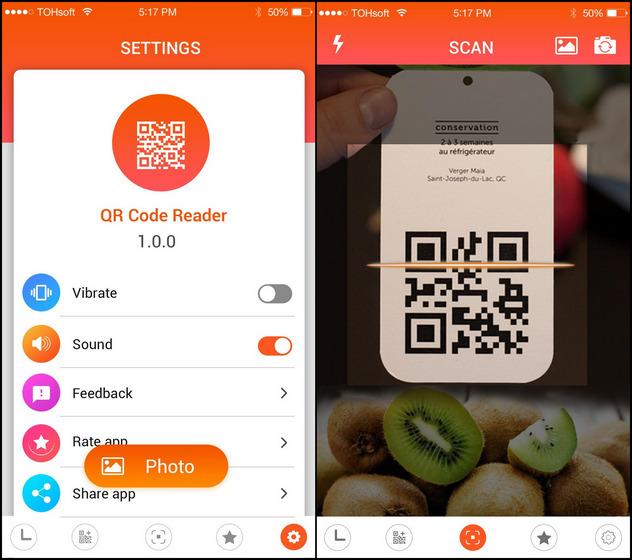 Считыватель QR-кодов от Bacha Soft