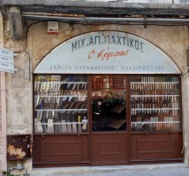 Knife shop Chania