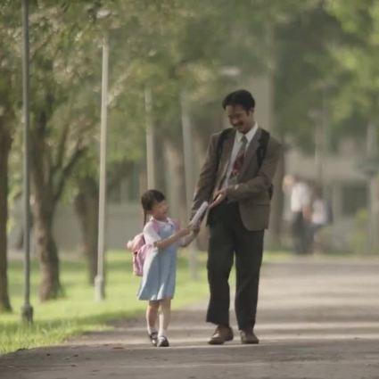 L'histoire de mon père, le rêve d'un enfant