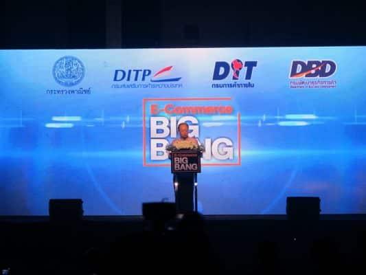 Beelievesourcing ร่วมงาน E-Commerce BIGBANG  2018 มิติใหม่สู่โลกออนไลน์ 1