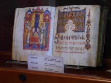 18-Yerevan - library