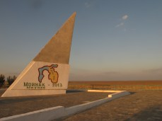 07 - Moynaq - Aral sea 2013