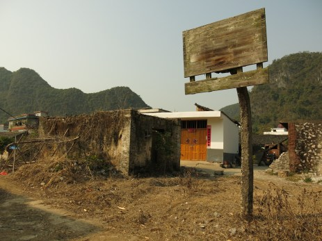27 - Liugong