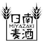 日南麦酒ロゴ