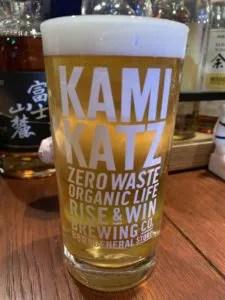 RISE & WIN Brewing co.(ライズアンドウィン)カミカツラガー甘夏ver.1