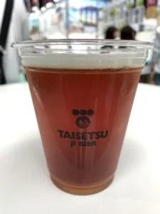 大雪地ビール(REDphoenix)