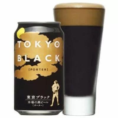東京ブラック ビール