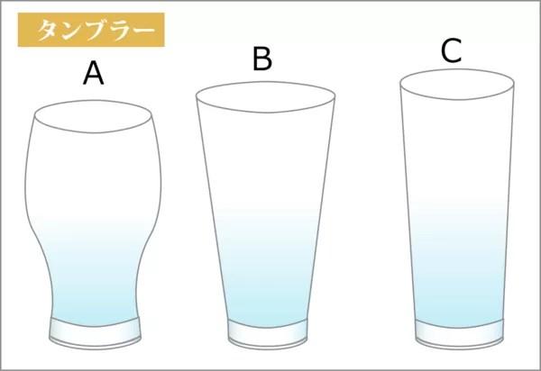 タンブラー グラス