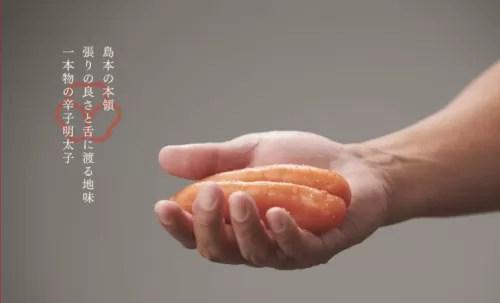 島本 明太子 口コミ