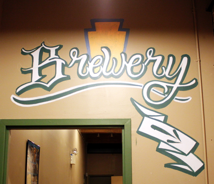 Brewery-Sign