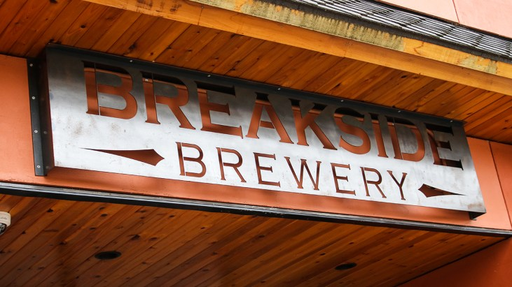 Take a Break at Breakside Brewery