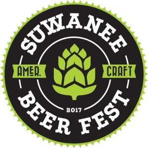 Suwanee Beer Fest & Homebrew Competition