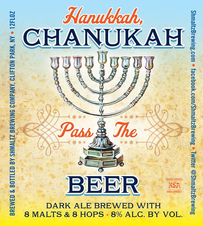 Shmaltz Hanukkah Chanukah