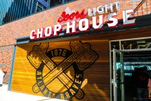 "The Brave's new ""Chop House"" bar"
