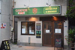 Campion Ale Shop