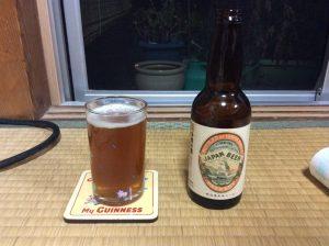 Tama no Megumi Japan Beer