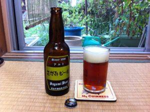 Sagami Beer Alt