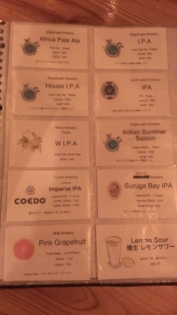 Craftheads Beer List