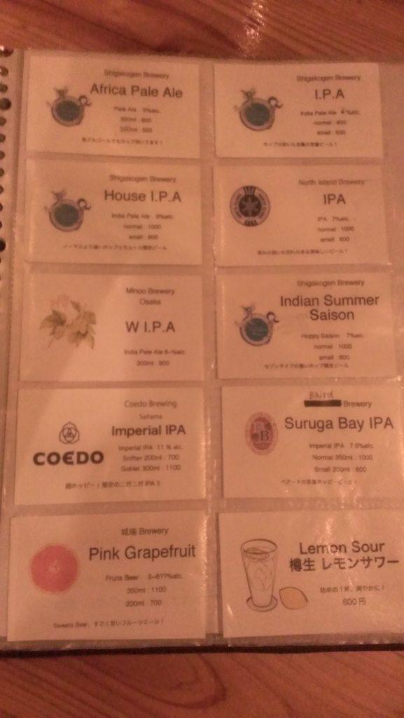 Craftheads Beer List