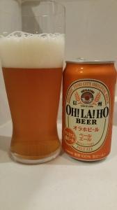 Oh! La! Ho Beer Pale Ale