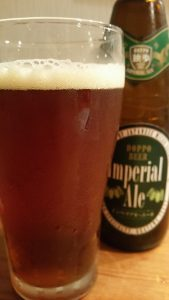 Doppo Imperial Ale 独歩インペリアルエール