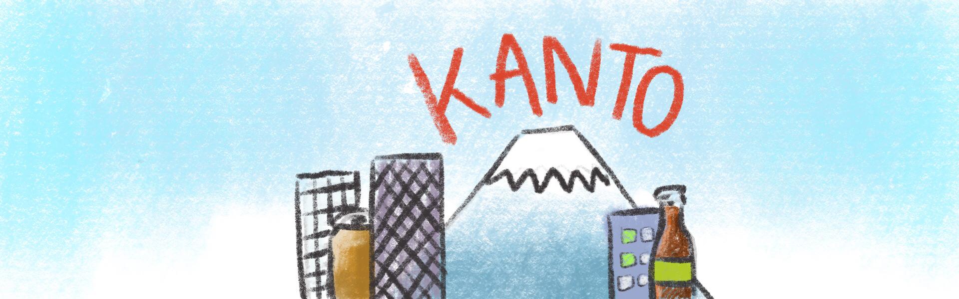 Kanto Banner