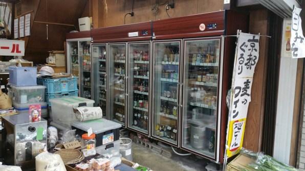 Yamaoka Sake Shop 1