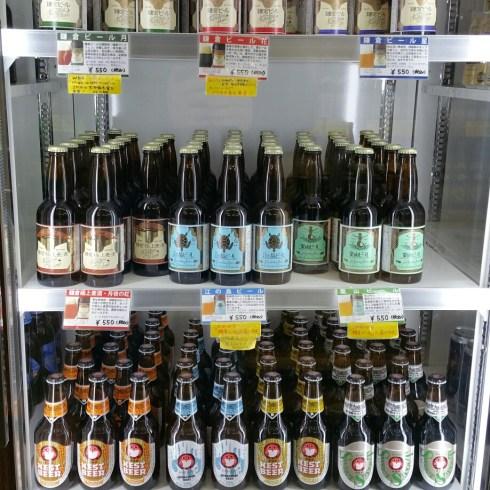 Sagami-ya Beer 1