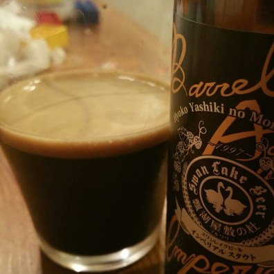 Swan Lake Barrel Aged Imperial Stout