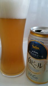 Ginga Kogen Shiro Beer
