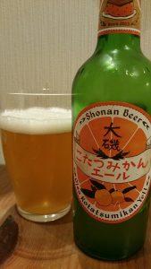 Shonan Beer Oiso Kotatsu Mikan Belgian White