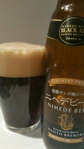 Nihede Black Ale