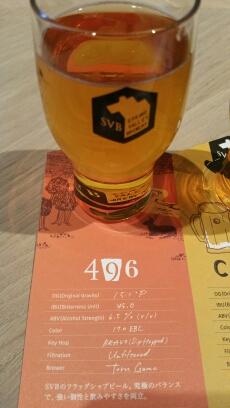 Spring Valley Brewery Beer 1